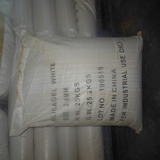 Silica Gel; Silicon Dioxide; Desiccant